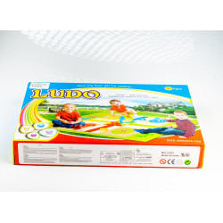 LUDO Parent - Child Activities