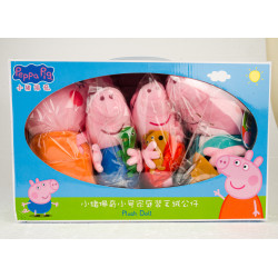Peppa Pig Soft Toy Set Small