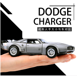 Die Cast Model Car - Dodge Charger Metallic Silver