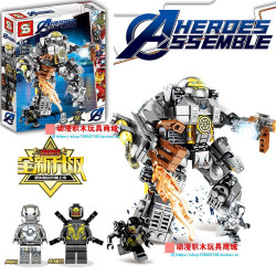 SEMBO Block Heroes Assemble The Hulkbuster Metal